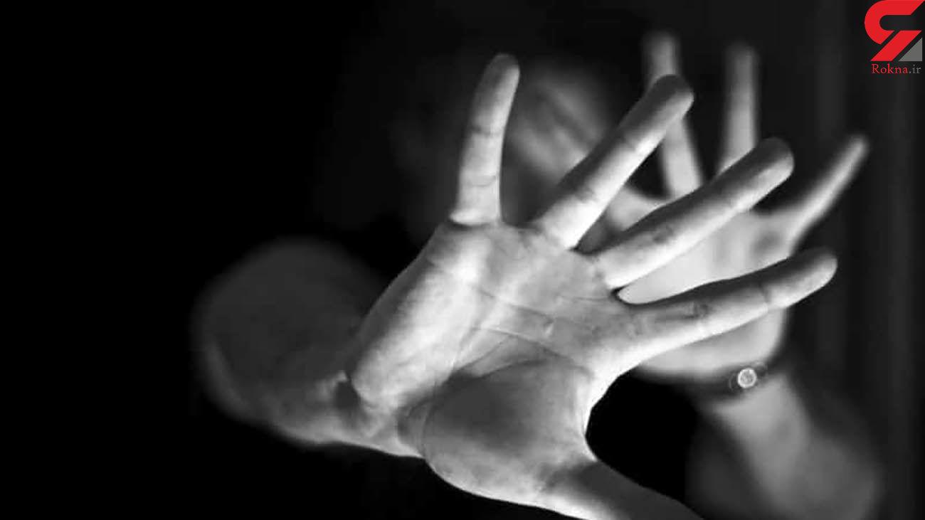 اقدام شیطانی با دختر 12 ساله که در فضای مجازی فریب خورد!