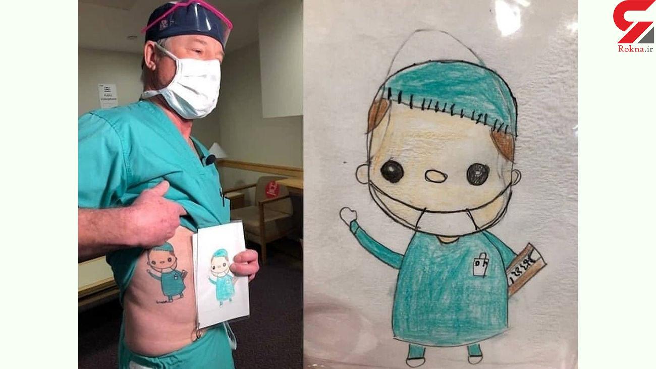 این نقاشی جهانی شد/   واکنش پرستار اتاق عمل را ببینید + عکس