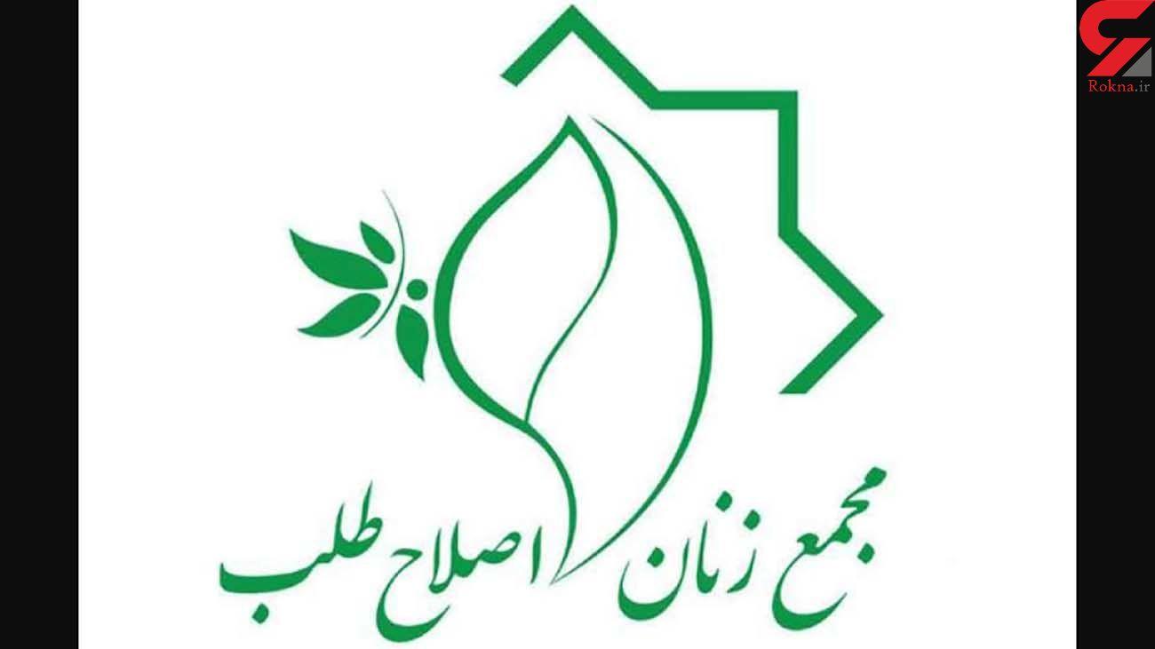آخرین فعالیتهای انتخاباتی مجمع زنان اصلاحطلب اعلام شد