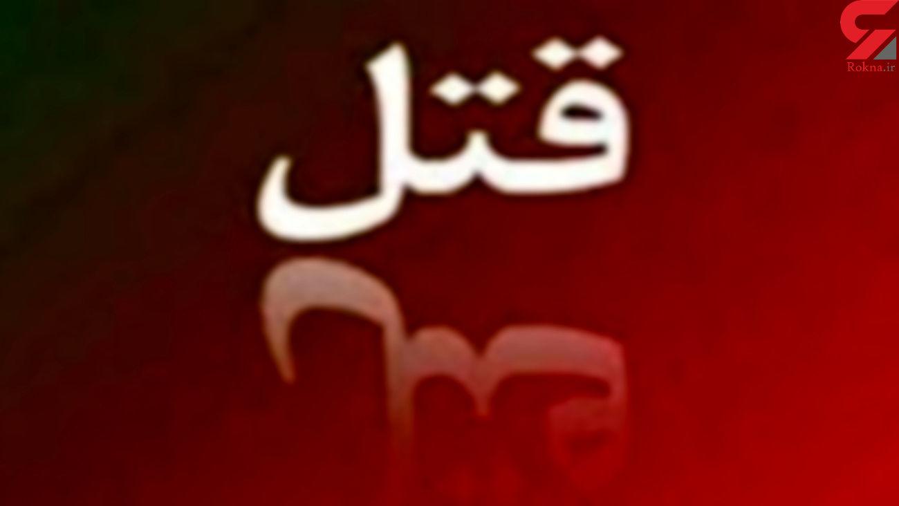 دایی قاتل، مادر سنگدل و برادرزاده ای که خانواده خود را به آتش کشید / در کرمان چه خبر است؟