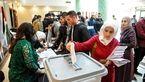 آغاز مرحله نخست انتخابات ریاستجمهوری سوریه