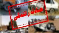 تصادف زنجیرهای با 3 مصدوم در تبریز