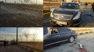 لحظه به لحظه ترور شهید محسن فخری زاده + فیلم و عکس