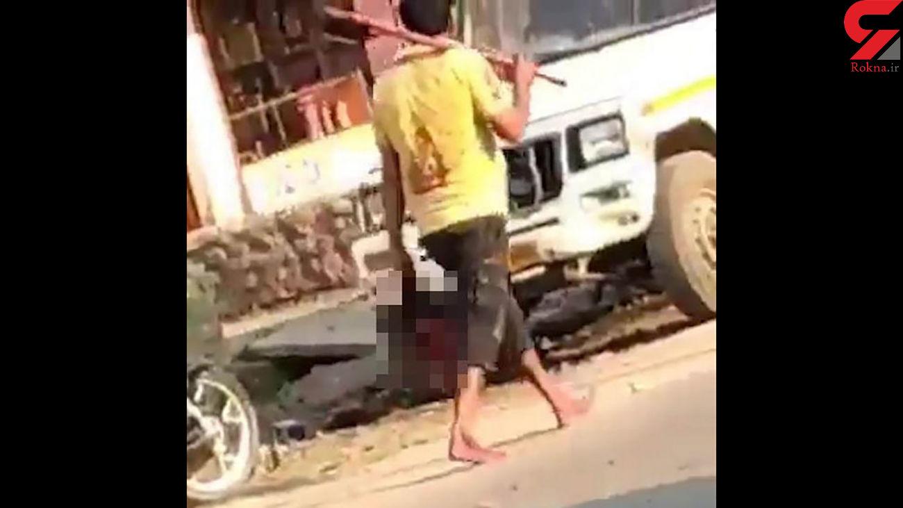 مردی سر زن خائن را با داس قطع کرد / او با سر زنش در خیابان قدم زد + عکس