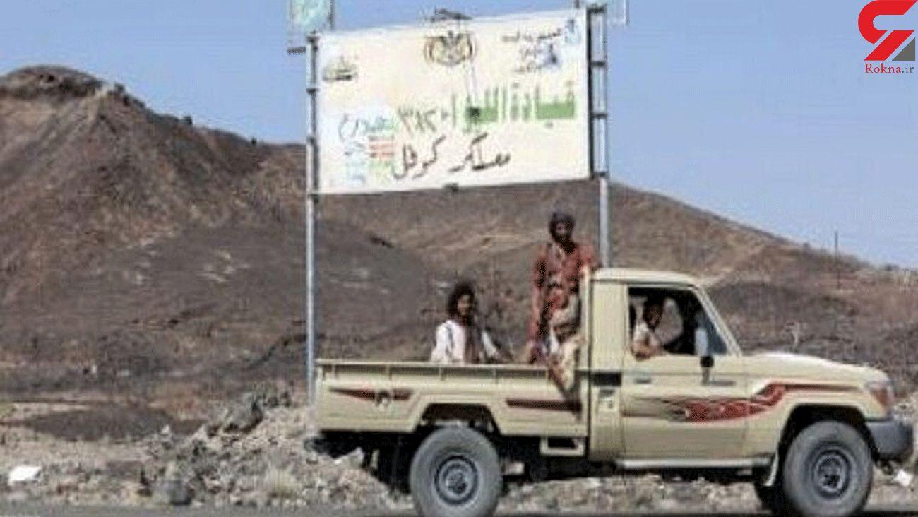 Yemeni forces seize large Saudi military base in Marib