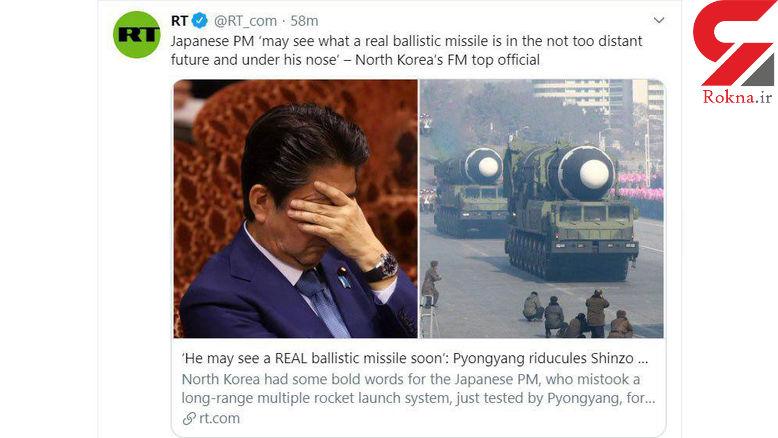تهدید مستقیم نخست وزیر ژاپن توسط کره شمالی