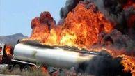 انفجار مرگبار مخزن بنزین کامیون در محمدیار