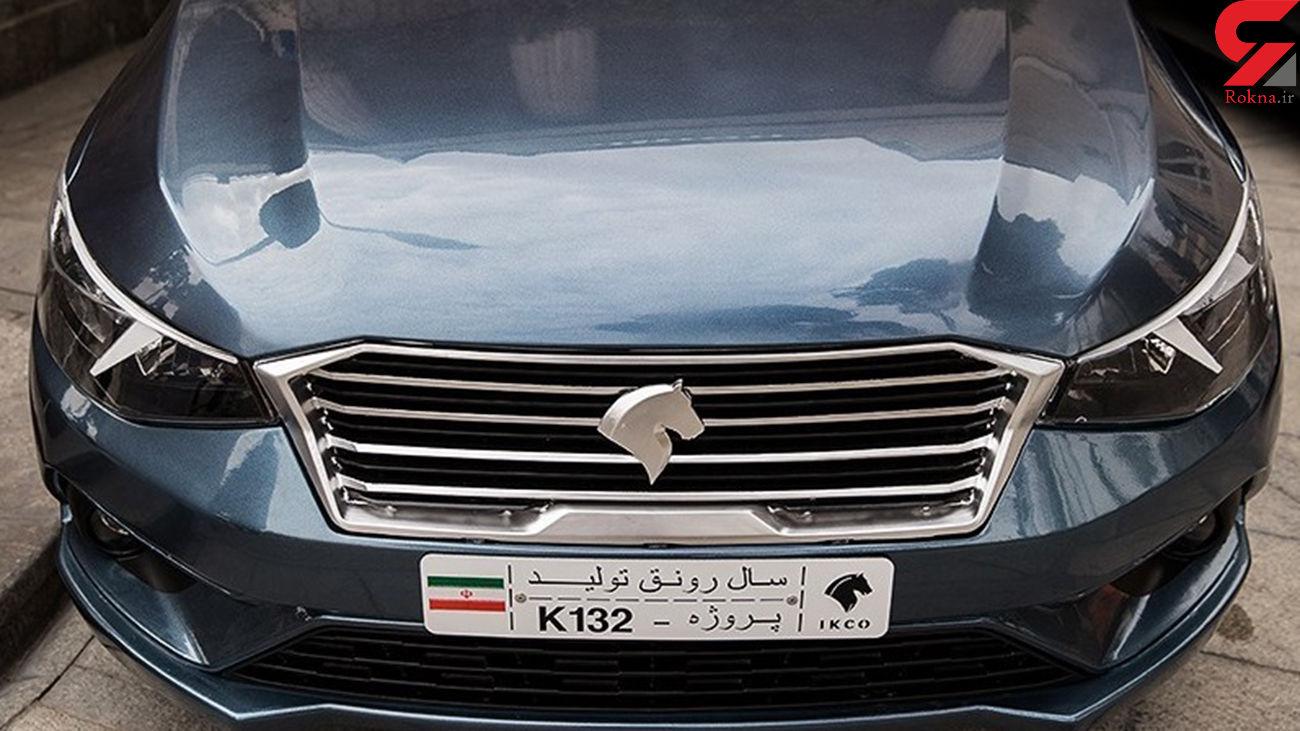 همه چیز درباره خودروی جدید بازار ایران در سال 99 / K132 کجای رقابت است + عکس و جزئیات