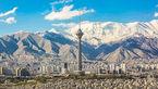 9 فروردین روز پاک تهران
