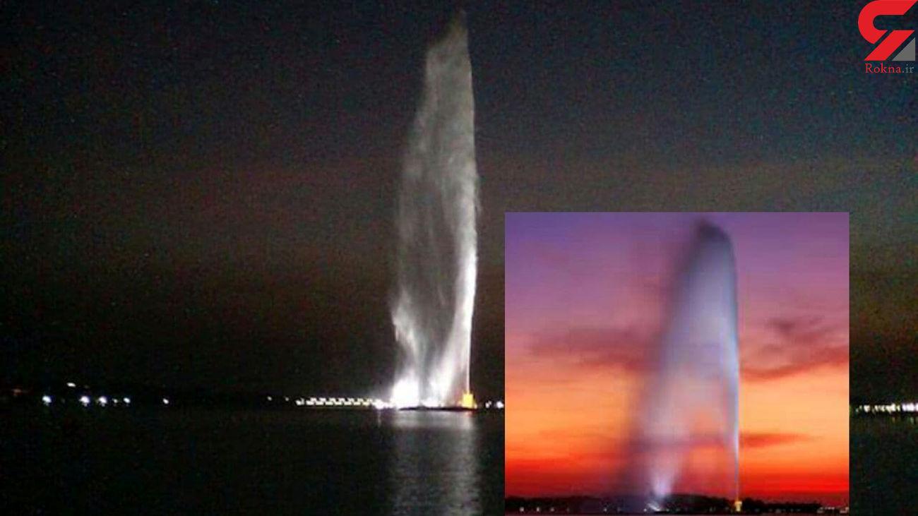 بلندترین فواره جهان + عکس
