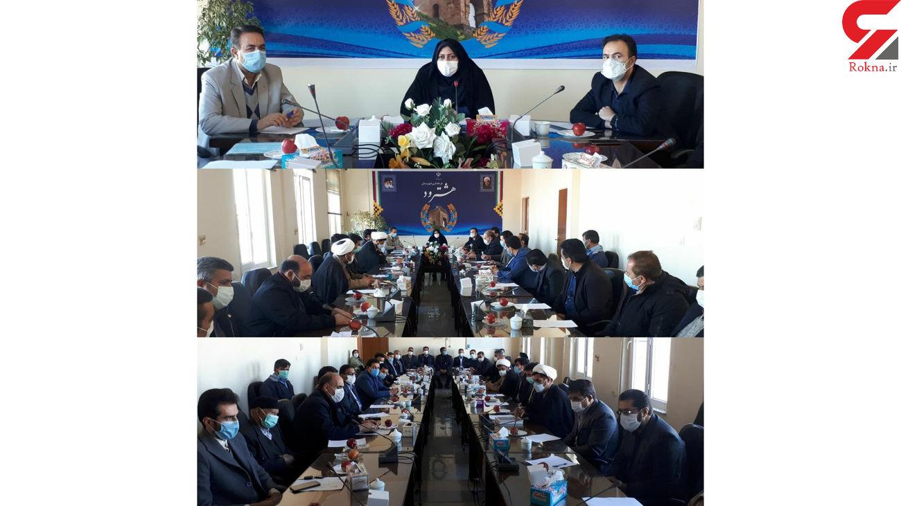 جلسه انتخاب اعضای هیات اجرایی ششمین دوره انتخابات شوراهای اسلامی روستاهای بخش مرکزی هشترود