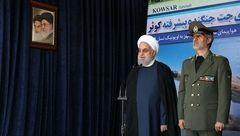 موظفیم امنیت، قدرت و عزت ملت ایران را با کمترین هزینه تامین کنیم