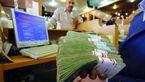 پرداخت ۶۷۰ هزار میلیارد تومان وام بانکی در پایتخت