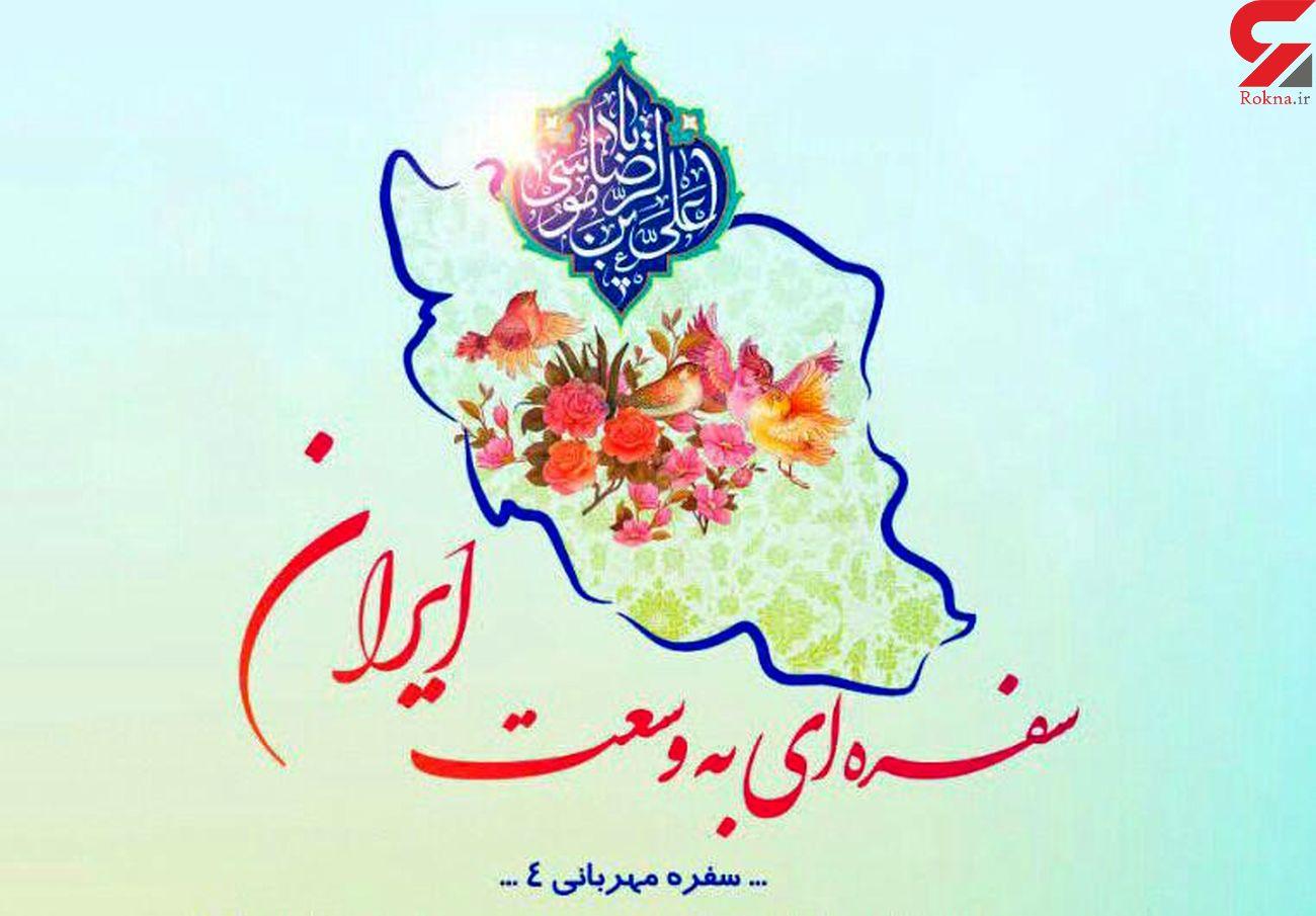 توزیع ده هزار بسته معیشتی به مناسبت ماه مبارک رمضان