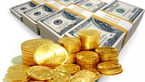 قیمت طلا، سکه و ارز - 29 بهمن 97