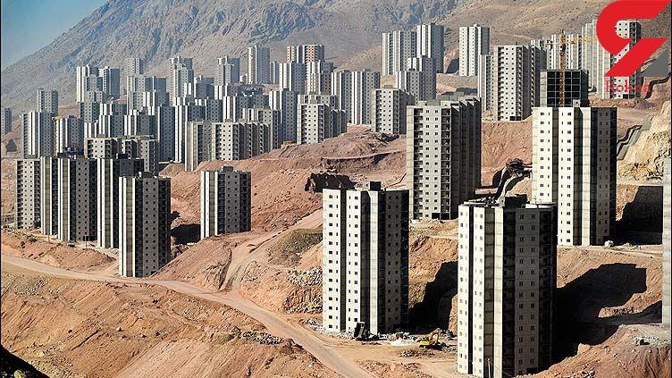 پرداخت  سریع تسهیلات ۴۰ میلیونی مسکن مهر به متقاضیان