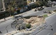 عکس / اتوبوس در زمین فرو رفت /  امروز در خیابان توس مشهد رخ داد