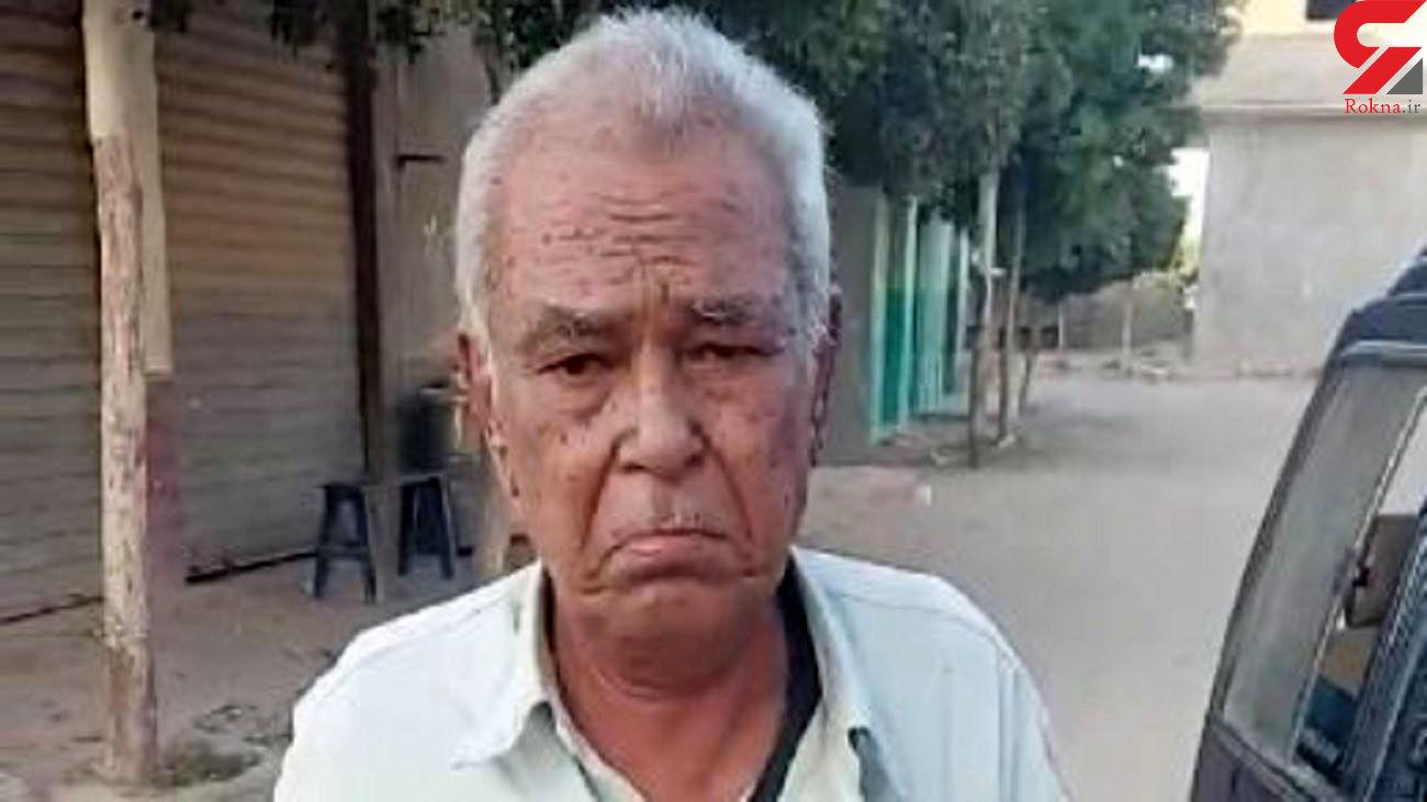 کتک زدن بی رحمانه پدر پیر از سوی پسر معتاد +عکس