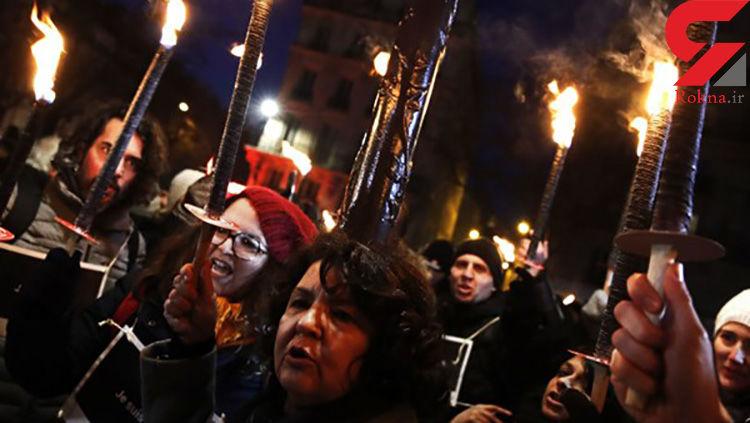«جمعه سیاه» در پاریس