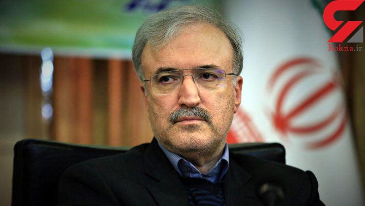 انتقاد تند وزیر بهداشت به مدعیان طب اسلامی: این عرصه جایگاه شیادان بیسواد نیست