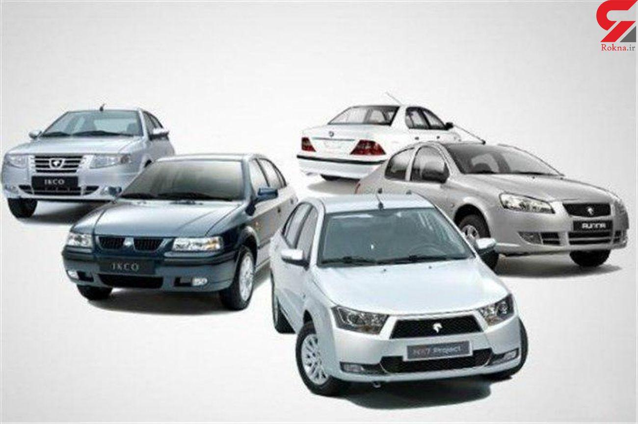 خودروهای ناقص تکمیل خواهند شد ؟