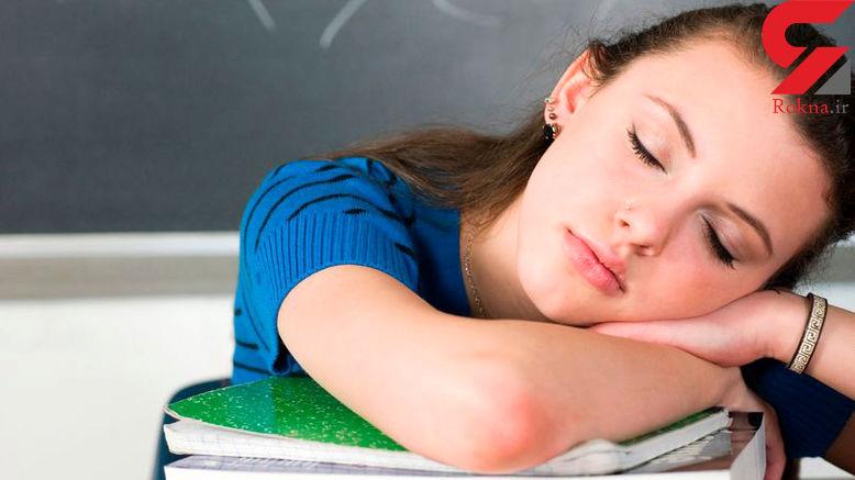 پیشنهاد عجیب بهترین معلم جهان برای برخورد با دانش آموزان خواب آلود!