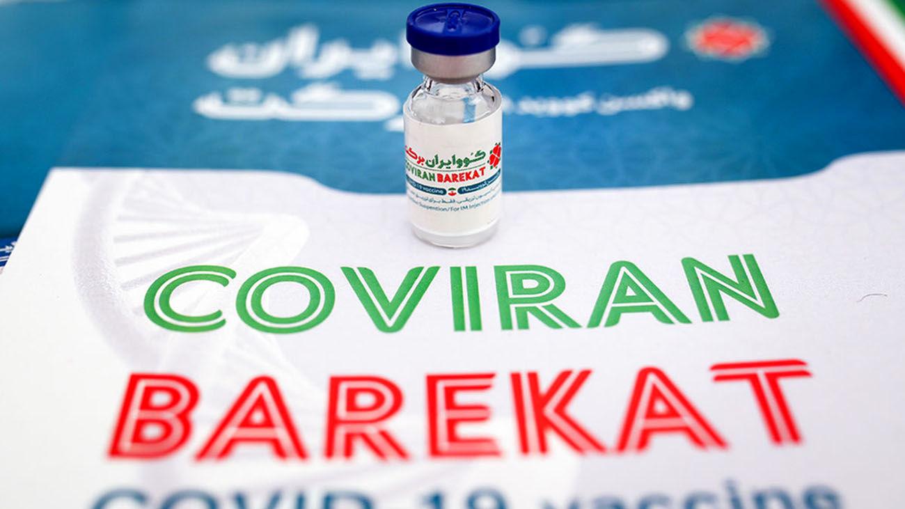 اثربخشی واکسن برکت بالای 90 درصد است