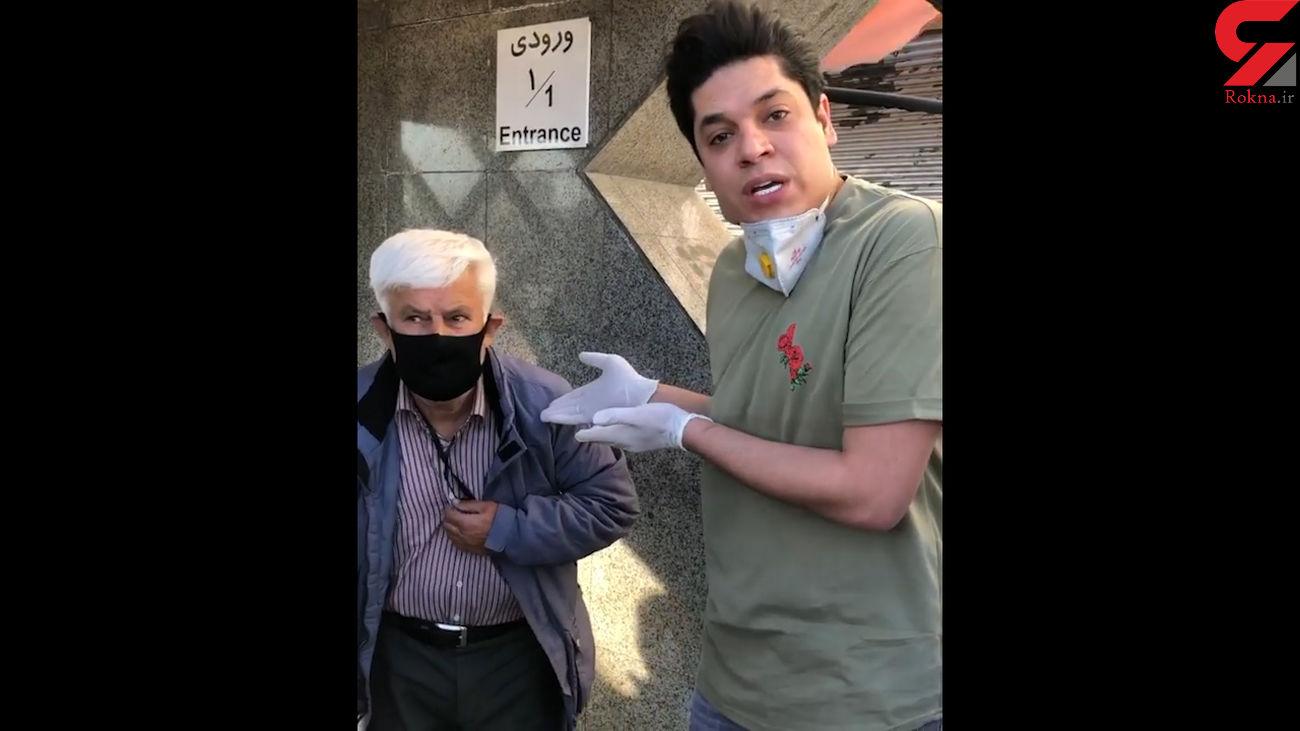 فیلم تکاندهنده / قول دروغین سلبریتی ها به پیرمرد دستفروش تهرانی در روزهای کرونایی