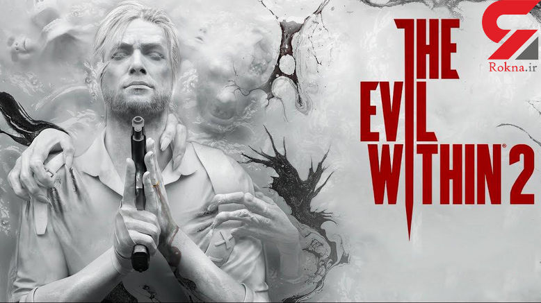پیشنمایش The Evil Within 2؛ غلطیده در خون + فیلم