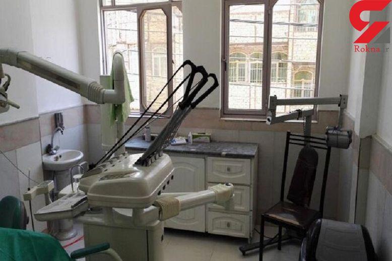 زندان پایان کار دندانپزشک قلابی در بوکان