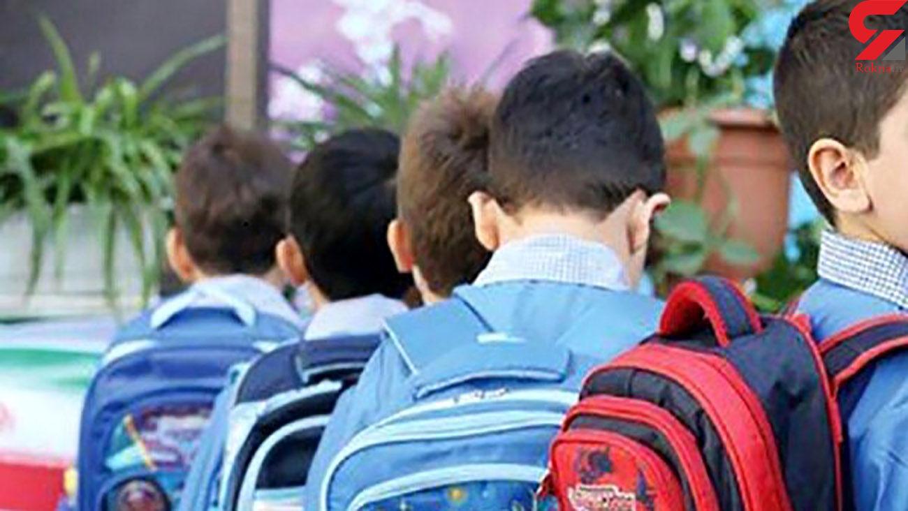 شیادانی که کلاه معلمان و دانشآموزان را بر میدارند!