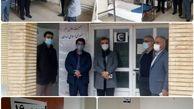 آمادگی مجهزترین نقاهتگاه استان برای پذیرش بیماران کرونایی در شهرستان تاکستان