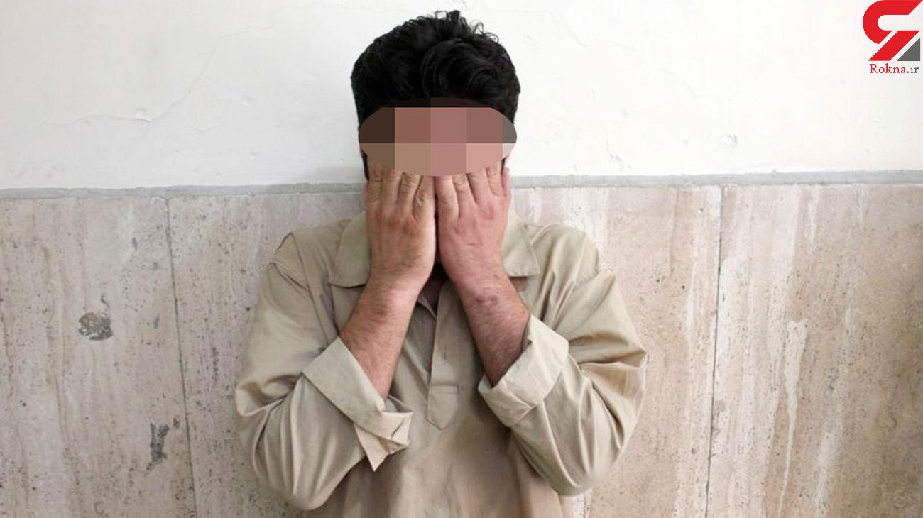 جوان تهرانی به جای سفر خارجی به زندان رفت / جرم عجیب به خاطر یک کارت