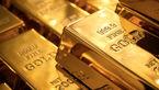 قیمت جهانی طلا امروز چهارشنبه 19 آذر ماه 99