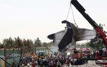 محاکمه 4 مقام هواپیمایی به خاطر سقوط پرواز تهران - طبس / 40 تن جان باختند + عکس