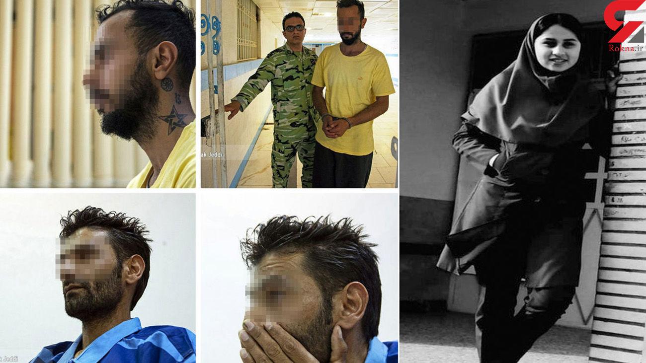 19 پرونده مهم حادثه ای در سال 99 / از رومینا اشرفی تا شیما صباگردی مقدم