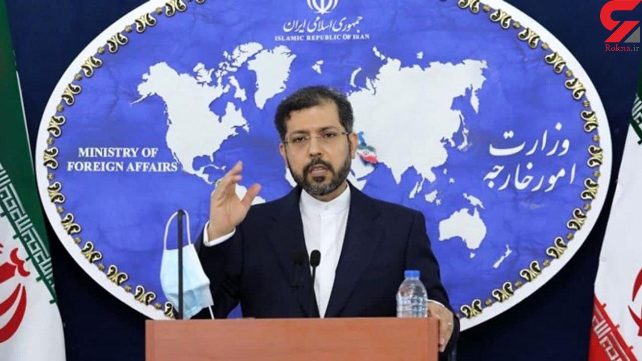 انتقال ١٢۶ میلیون دلار از عراق به کواکس به خاطر خرید واکسن برای ایران