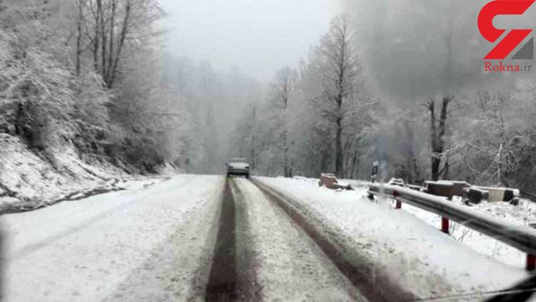 امروز این جاده ها خطرناک هستند / مسافران مراقب باشند + اسامی