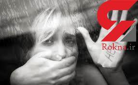 اقدام شیطانی ناپدری با دختر 15 ساله ! / این دختر روانی شدو  باید بمیرد! + جزییات باورنکردنی / هلند