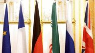 China Says Does Not Support Any Renegotiation of JCPOA