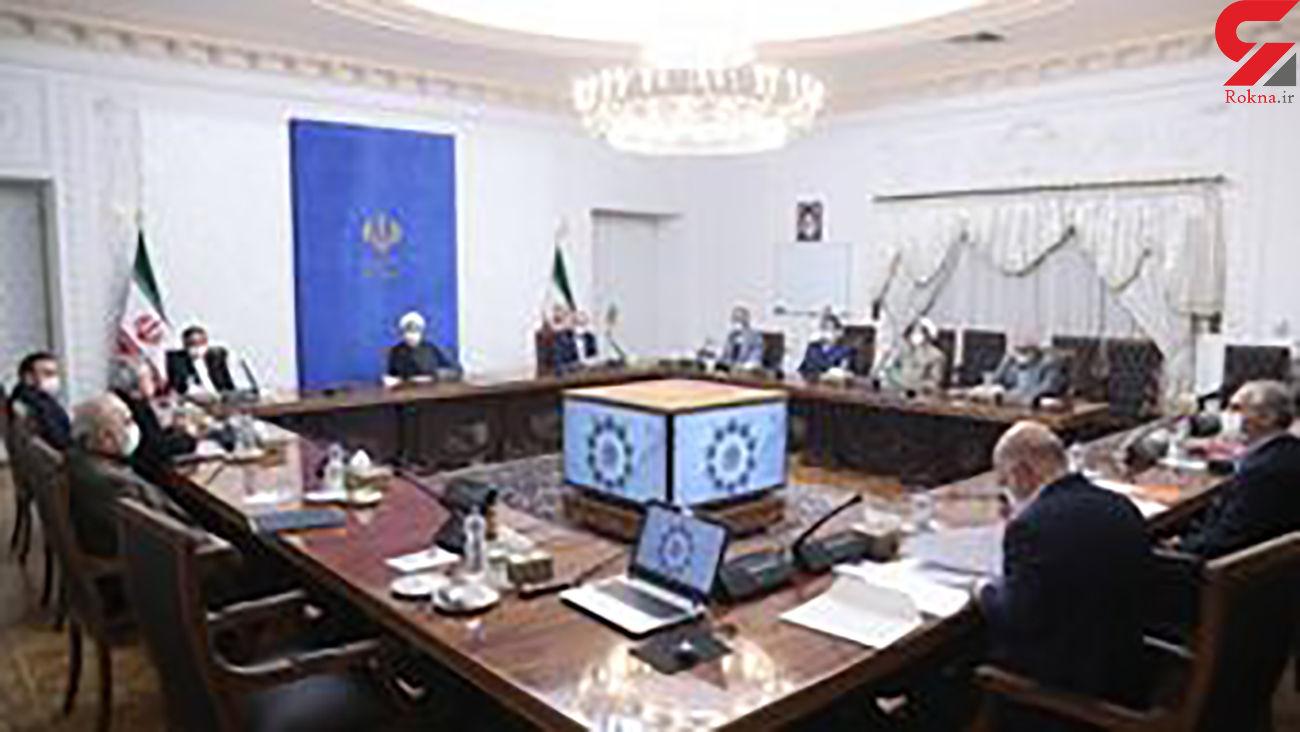 اولین نشست مشورتی دولت و مجلس درباره بودجه 1400