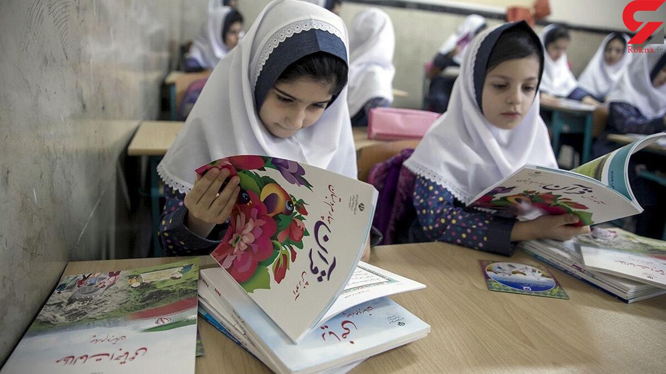 تمدید ثبت نام اینترنتی کتب درسی مدارس