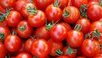 منتظر گوجه 4 هزار تومانی باشید + جزئیات