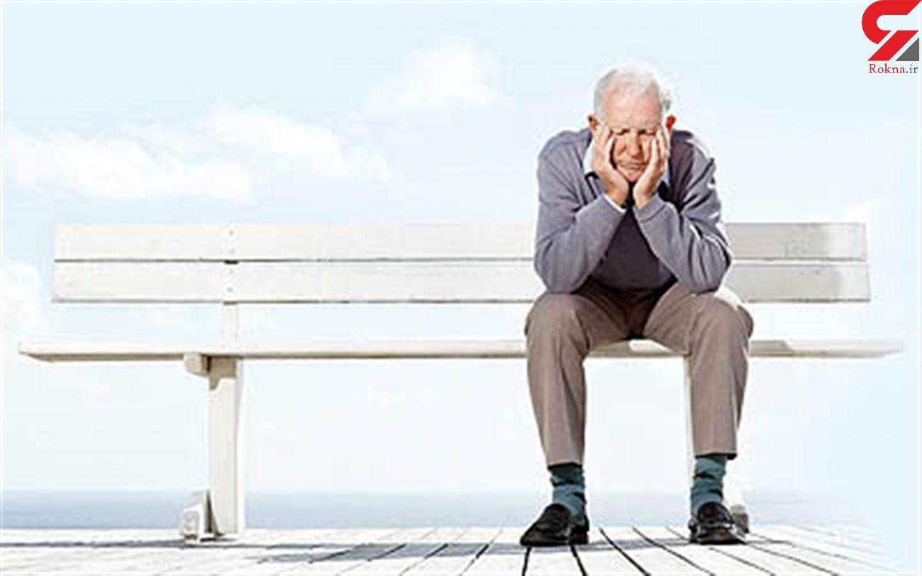 نیاز به برنامه ریزی برای دوران بازنشستگی