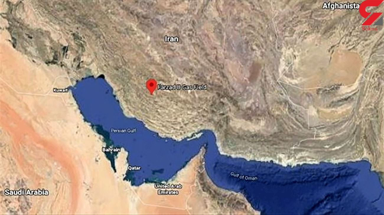 India loses giant gas field in Iran: Government source