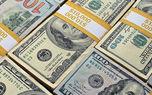 پیش بینی قیمت دلار برای فردا 2 بهمن