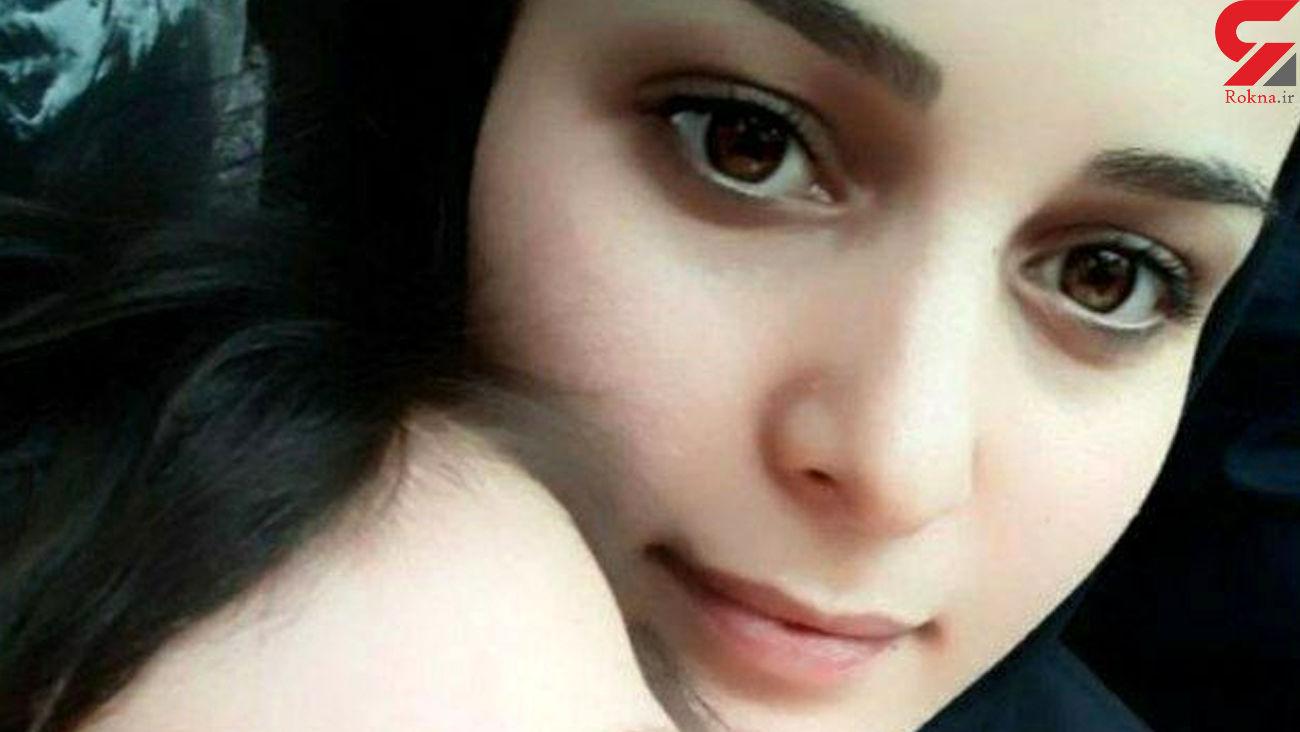 مرگ تلخ «زهرا پاسبان» پرستار فداکار پارس آباد و دخترش + عکس