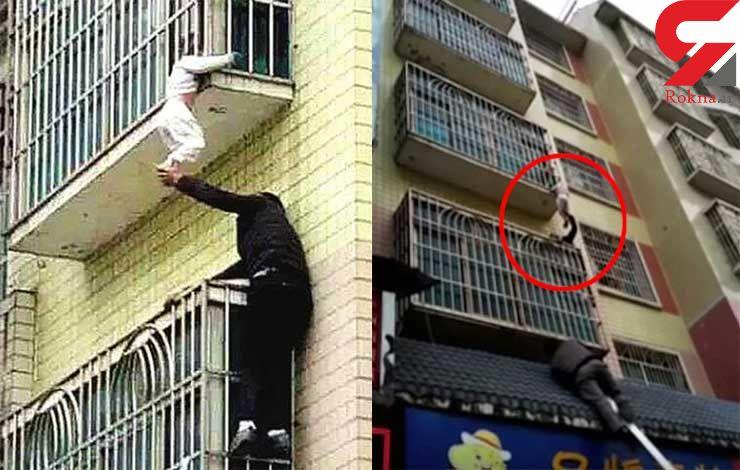 فیلم 90 ثانیه ای از شجاعت یک مرد برای نجات کودک