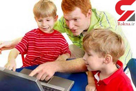 والدین به جای نظارت، همراه کودکان در فضای سایبری باشند.
