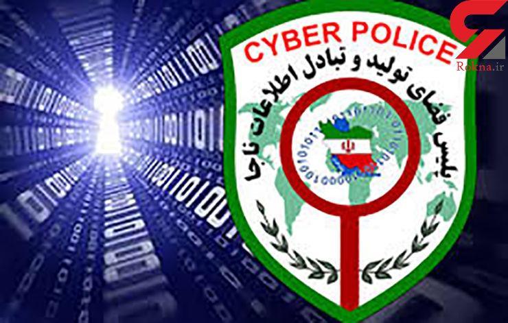پلیس فتا در انتظار اعلام شکایت هیات رییسه مجلس در ماجرای پیامک های تهدید آمیز